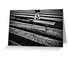 Crossing Greeting Card
