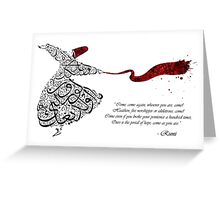 Rumi Quotes Calligraphy Watercolor  Greeting Card