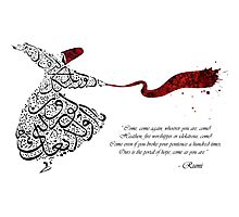 Rumi Quotes Calligraphy Watercolor  Photographic Print