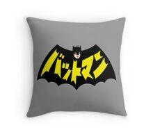Retro Japanese Batman Throw Pillow
