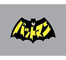 Retro Japanese Batman Photographic Print