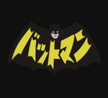 Retro Japanese Batman Kids Clothes
