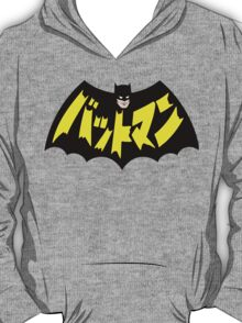 Retro Japanese Batman T-Shirt