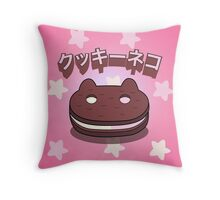 Steven Universe - Cookie Cat (Japanese) Throw Pillow