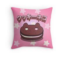 Steven Universe - Cookie Cat (Japanese) Throw Pillow