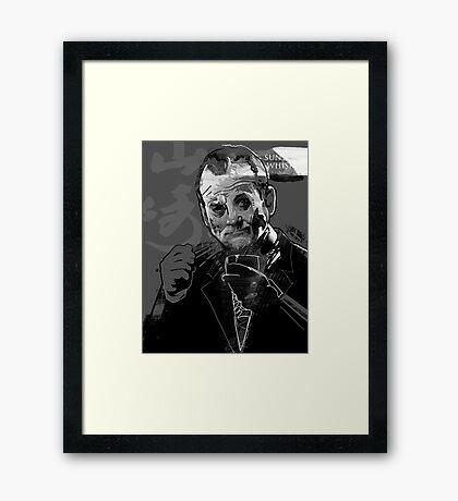It's Suntory Time - BILL MURRAY Framed Print
