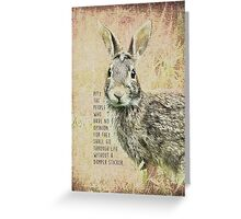 pity the people-inspirational Greeting Card