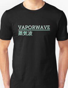 VAPORWAVE | 蒸気波 Unisex T-Shirt
