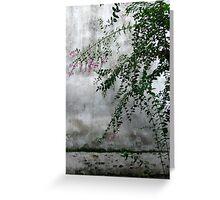 Blossom in Wu Zheng Greeting Card