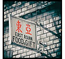East Asian Food And Gift Photographic Print