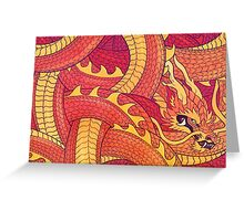 Coiled Dragon Greeting Card