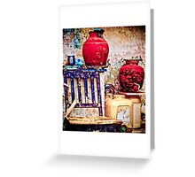 The Missing Soul Greeting Card