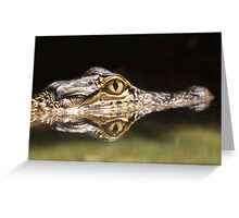 HUNTER IN THE MIRROR Greeting Card