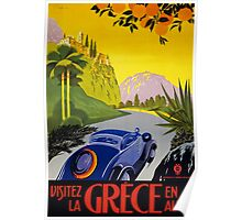 Greece Vintage Travel Poster Restored Poster