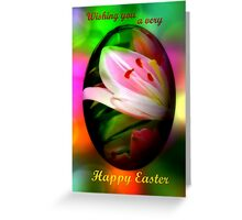 Happy Easter lily egg Greeting Card