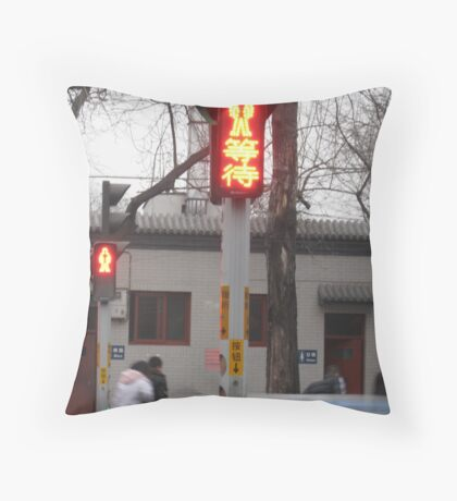 STOP! It's Red Light Throw Pillow