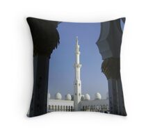 Abu Dhabi Throw Pillow