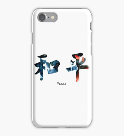 Chinese Symbol - Peace Sign 7 iPhone Case/Skin