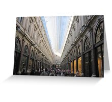 Saint-Hubert Galleries Greeting Card