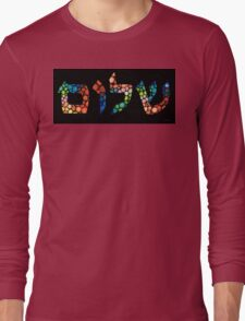 Shalom 11 - Jewish Hebrew Peace Letters Long Sleeve T-Shirt