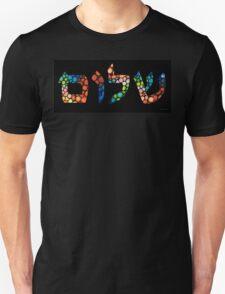 Shalom 11 - Jewish Hebrew Peace Letters Unisex T-Shirt