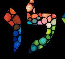 Shalom 11 - Jewish Hebrew Peace Letters Sticker