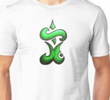 Eternal /  مؤبد (green) Unisex T-Shirt