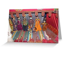 Puppets Greeting Card