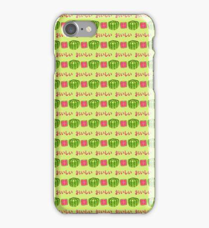 DELiCIOUS SUMMER iPhone Case/Skin