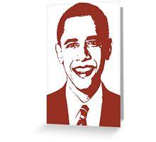 Artistic Sketch Of President Barack Obama Greeting Card