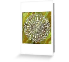 Mandala on the Green  Abstract background Greeting Card
