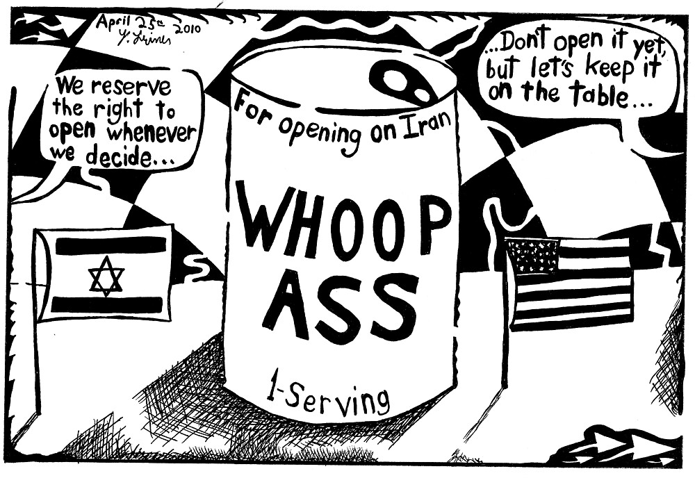 Can of Whoop Ass for Iran by Yonatan Frimer