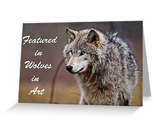 Wolves in Art Banner Greeting Card