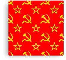 Communism - Soviet Union - Hammer Sickle Star Canvas Print