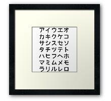 Katakana Alphabet Framed Print
