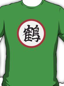 The Crane School of Martial Arts (Dragonball Z) T-Shirt