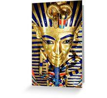 King Tutankhamun and ancient Egypt treasures Greeting Card
