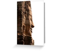 The Bayon 1 - Siem Reap Greeting Card