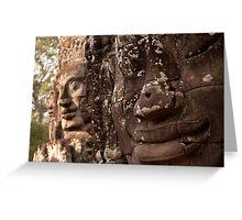The Bayon 4 - Siem Reap Greeting Card