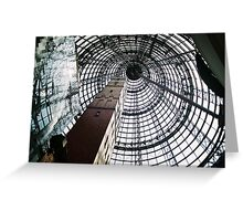 the shot tower Greeting Card