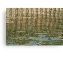Stripey ripples Canvas Print