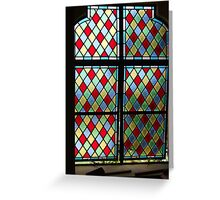 Stained Glass, Window, Caribean, Church Greeting Card