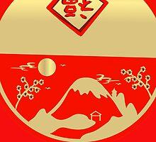 Lucky Mount Fuji under the moon by elledeegee
