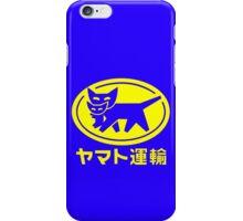Yamato transfer transport geek funny nerd iPhone Case/Skin