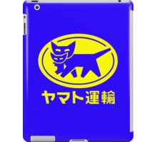 Yamato transfer transport geek funny nerd iPad Case/Skin