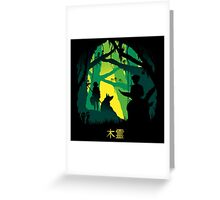 The Forest - Mononoke Greeting Card