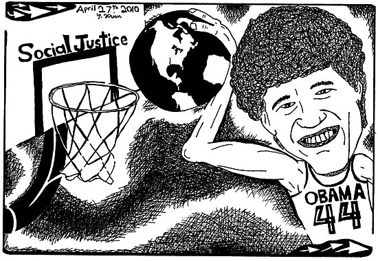 Slam Dunk Social Justice by Yonatan Frimer