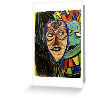 Do you remember me when I was you? Greeting Card