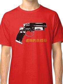 PKD Blaster Classic T-Shirt