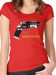 PKD Blaster Women's Fitted Scoop T-Shirt